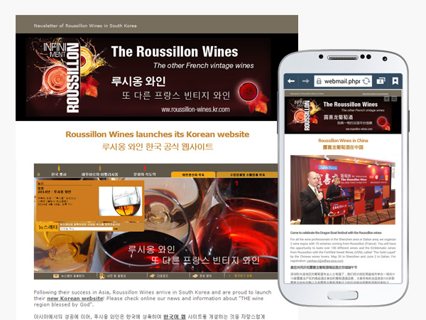 Roussillon Wines China Newsletter