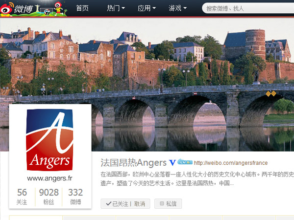 Ville d'Angers - Weibo