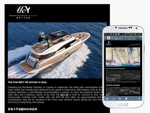 Beneteau Newsletter