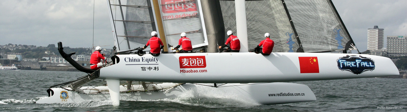 China Team - America's Cup - sailing